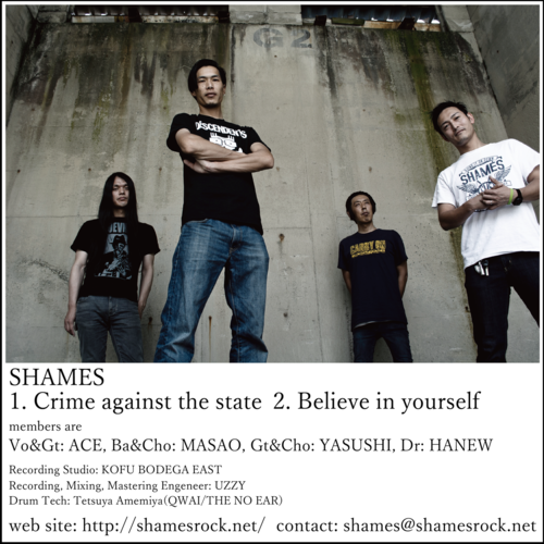 Crime Against The State - Single