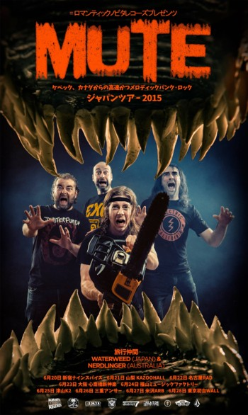 MAGNET NIGHT vol.4 -MUTE JAPAN TOUR 2015-