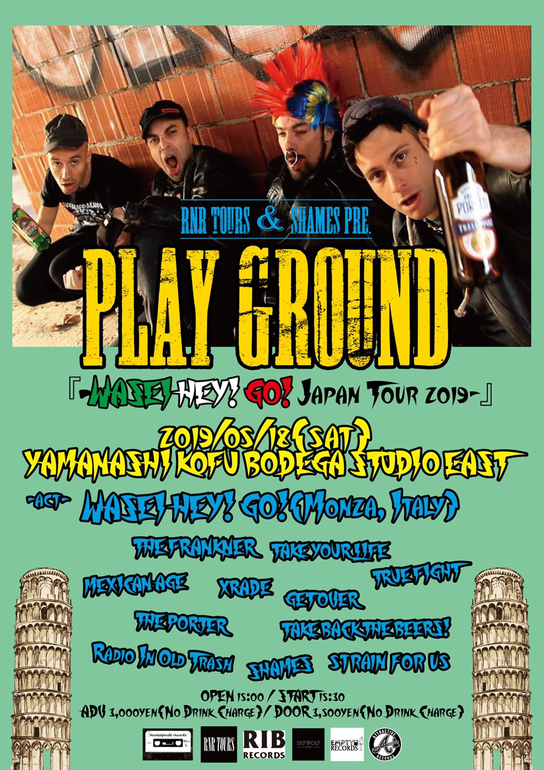 PLAY GROUND Wasei Hey! Go! Japan Tour