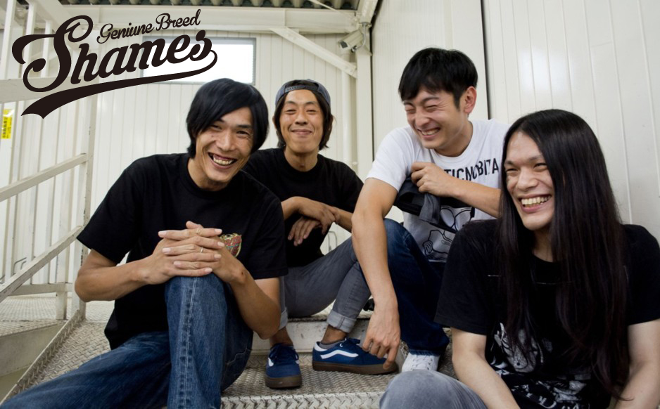 SHAMES Official Web Site
