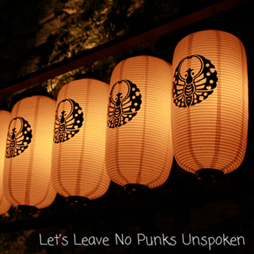 Let's Leave No Punks Unspoken Compilation #2