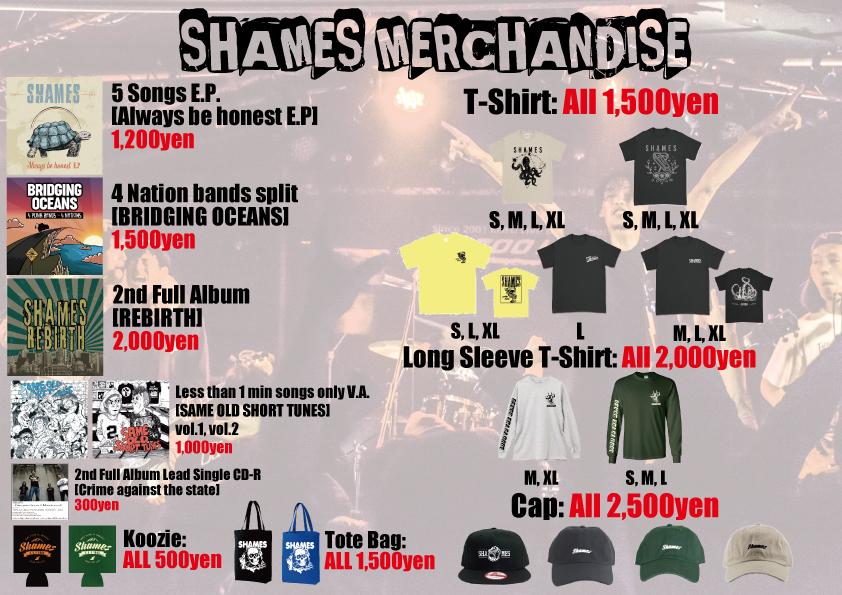 SHAMES merchandise list
