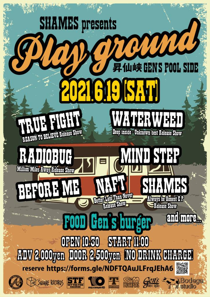 2021年6月19日PLAY GROUND at 昇仙峡 GEN'S POOL SIDE